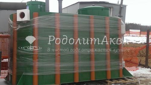 Поставка локального очистного Alta Air Master 40 в г. Фаниполь
