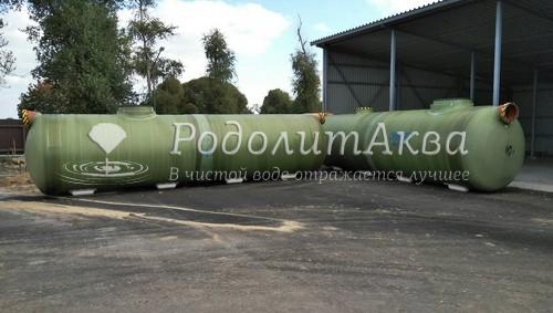 производственная база слуцк 100 лс агросервис
